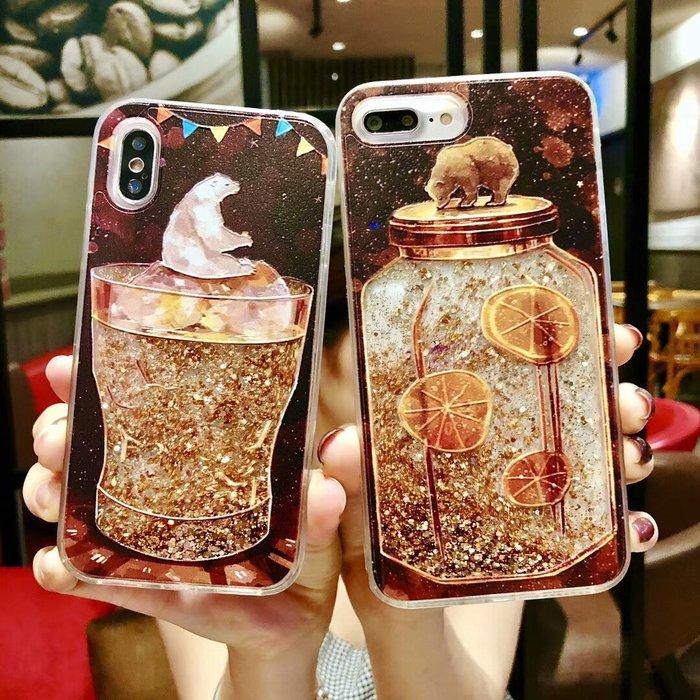 爆款熱賣-iphoneX手機殼金色流沙蘋果8液態殼北極熊7軟殼閃粉6S plus防摔套