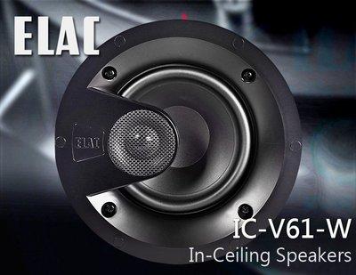 【風尚音響】ELAC   IC-V61-W   In-Ceiling Speakers