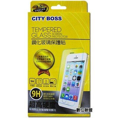 CITY BOSS 9H 鋼化玻璃保護貼 HTC Desire Eye M910x 螢幕保護貼 旭硝子 疏水疏油 導角