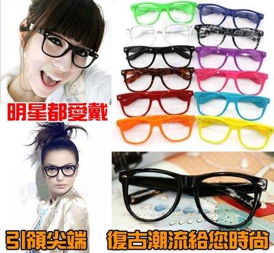 【翔盛】韓國大黑框眼鏡方圓框氣質瘦臉造型/型男潮女百搭太陽平光眼鏡框鏡架