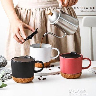 ZIHOPE 咖啡杯MUG創意陶瓷北歐馬克杯 帶蓋大容量早餐牛奶杯簡約家用辦公室水杯ZI812