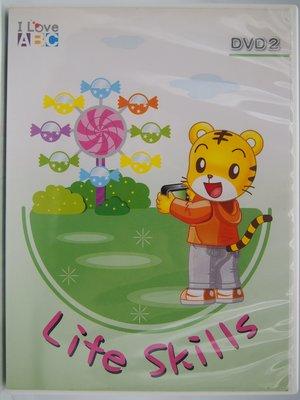 【月界2】Life Skills-I Love ABC DVD 2(絕版)_可愛巧虎島影片DVD光碟 〖少年童書〗CFD 桃園市