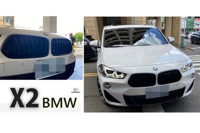 小傑車燈精品--全新 BMW 寶馬 X2 F39 2019 2020 19 20 年 消光黑 鼻頭 水箱柵 水箱罩