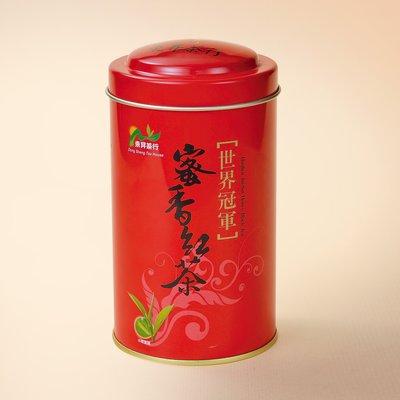 現貨!製造日期都當月!2006年榮獲世界冠軍東昇茶行 花蓮舞鶴東昇嚴選 蜜香紅茶 茶葉款 150g/一斤2400元