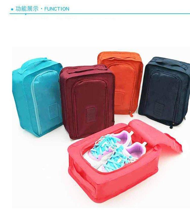便攜旅行鞋子收納包鞋包收納袋便攜手提鞋盒鞋包可折疊純色小鞋袋