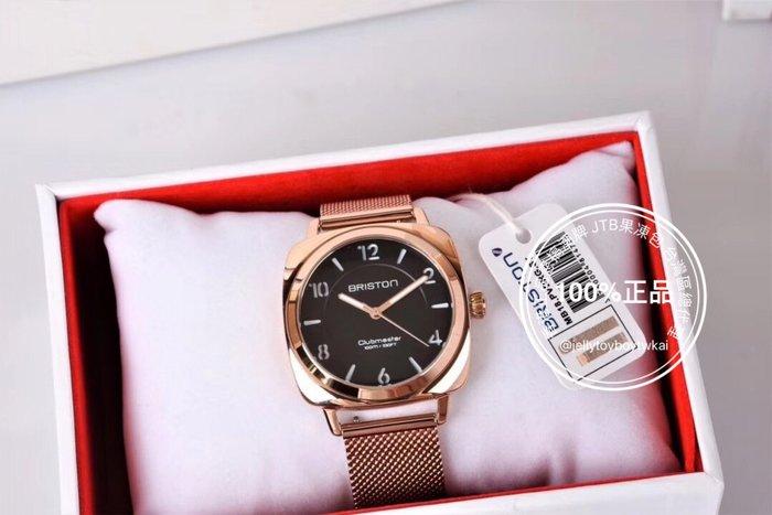全新正品 briston法國時尚運動手錶 CLUBMASTER CHIC 36MM 玫瑰黑面 小沛納海_DW 米蘭錶帶款