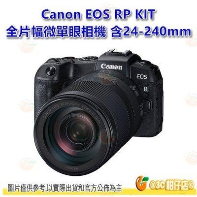 套餐組合 CANON EOS RP KIT RF 24-240mm 不含轉接環 全幅微單 EOSRP 平輸水貨 一年保固