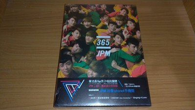 JPM(毛弟X小杰X王子) 專輯 365(團結進化版CD+IPPhone4手機殼) 全新未拆 ~謝和弦、邱勝翊~