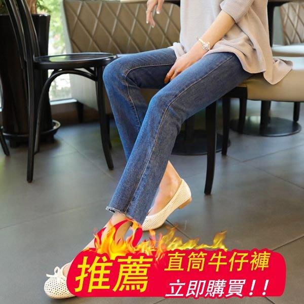 直筒牛仔褲女春秋2018新款韓版顯瘦高腰冬季寬鬆九分褲微喇叭闊腿
