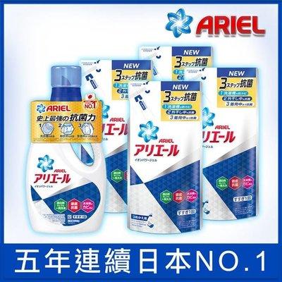 R(免運)【Ariel】超濃縮洗衣精(910g*1瓶+720g*4包)(2101)可貨到付款