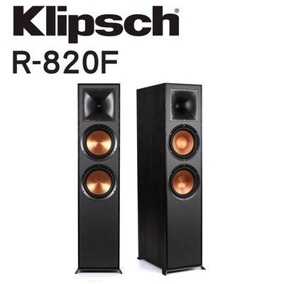 美國Klipsch R-820F 落地型喇叭一對/藍牙音響 重低音喇叭 落地喇叭 家庭劇院組 迴音擴大機 可參考
