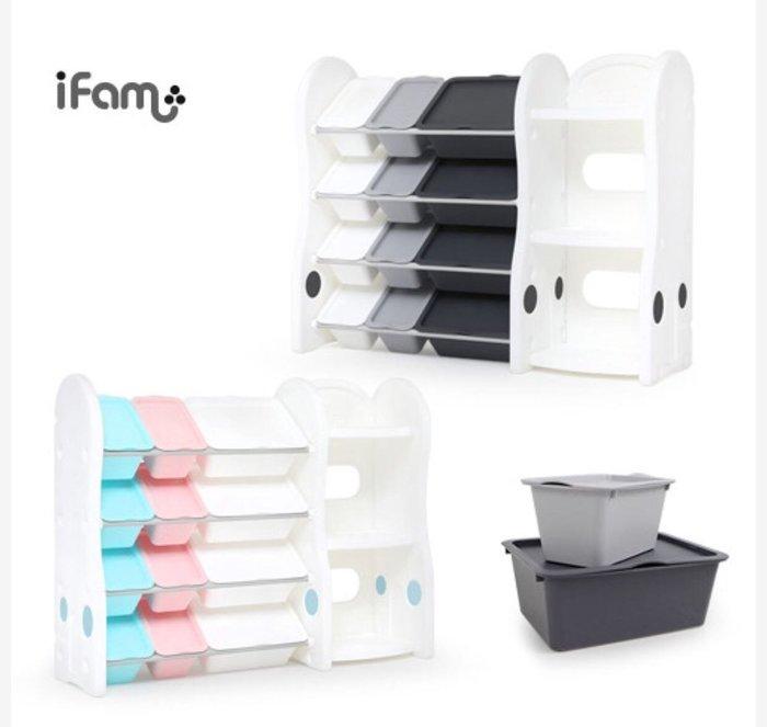 ifam 韓國代購 韓國直送 正品代購 收納櫃 玩具收納 兒童用品收納櫃 收納組合