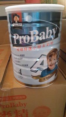 『最火紅』桂格特選小朋友奶粉,藻精蛋白配方1500g,全新包裝,6罐免運