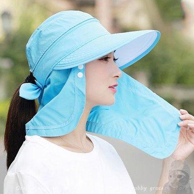 橘小胖的雜貨鋪【SR0030】戶外全罩式遮陽帽 360度遮臉防曬帽 全罩式遮陽帽  防紫外線沙灘帽 休閒帽 採茶帽