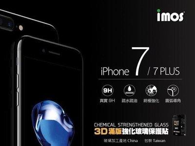 正版 現貨供應 imos iPhone Xs max Xs X 8 7 i7 6s 6 3D康寧滿版玻璃保護貼 9H 疏水疏油 歡迎詢問