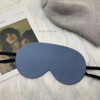 眼罩輕薄不壓眼掛耳式雙面真絲眼罩兩色正反可佩戴100%桑蠶絲睡眠透氣