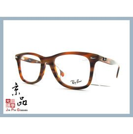 【RAYBAN】RB5317F 5384 牛角色 亞洲版 高鼻托款 雷朋光學眼鏡 公司貨 JPG 京品眼鏡