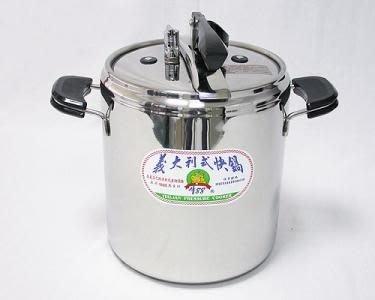台灣製【牛88】12公升 義大利式快鍋 /壓力鍋 JH-309-120