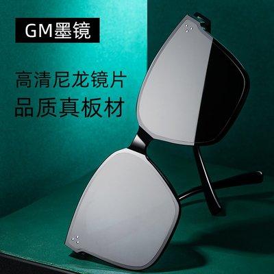 墨鏡GM墨鏡孫藝珍同款護目太陽鏡男女新款大臉顯瘦防紫外線情侶款