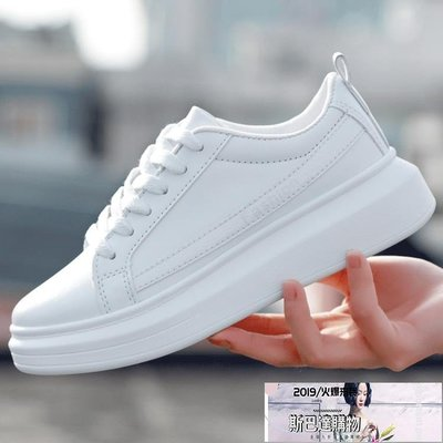 運動鞋帆布鞋休閒鞋鞋子男新品情侶小白鞋正韓潮流休閒學生板鞋男士百搭板鞋【斯巴達購物】