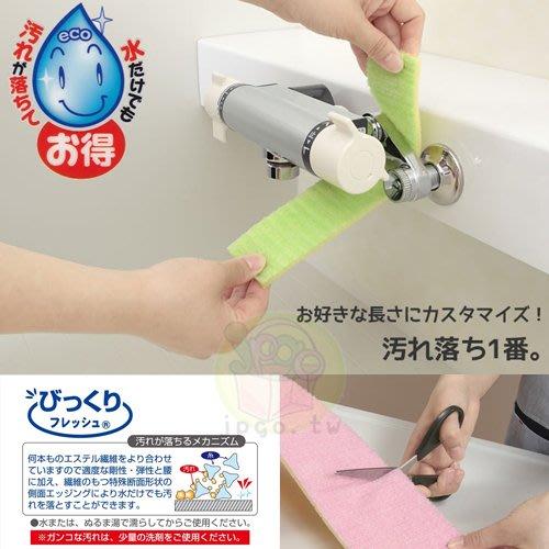 【JPGO日本購】日本製 SANKO 多用途 免洗劑 兩用厚款海綿菜瓜布 10x50cm 顏色隨機出貨#448