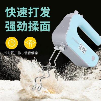 打蛋器德國進口Bosch/博世 MFQ4030電動打蛋器家用靜音打蛋機手持攪拌機