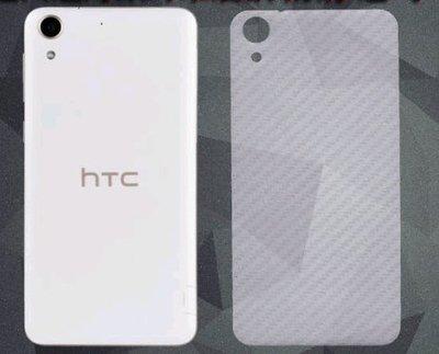 HTC U12 U11 m8 A9 Desire 728 816 820 826皮紋背貼背面側貼包膜側邊保護機身貼 台中市