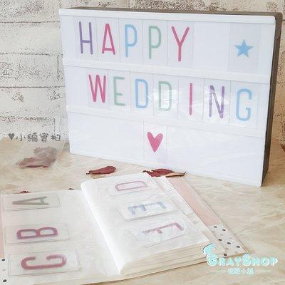 北歐家飾 彩色字母卡 字母造型燈箱  桌燈床頭燈 IG攝影道具 婚禮道具 擺攤店舖裝飾 小夜燈《GrayShop》