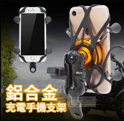 BANG X型手機支架 手機支架 導航...
