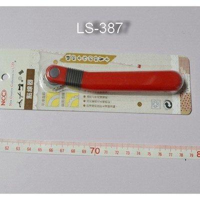 *巧巧布拼布屋*NCC 喜佳牌 圓弧點線器  LS-387 / 複寫紙用 / 拼布工具