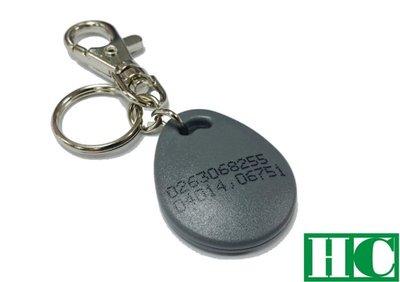 保誠科技~~【感應鑰匙圈】EM 規格 含稅價 唯讀感應鑰匙圈 保全防盜 門禁考勤 監視監控 門鎖 鑰匙圈