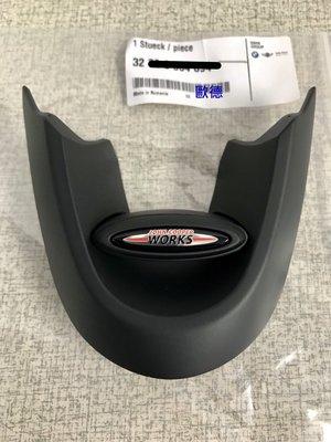 【歐德精品】德國原廠 MINI Cooper JCW方向盤飾蓋 飾板F55.F56.F54.F57.F60