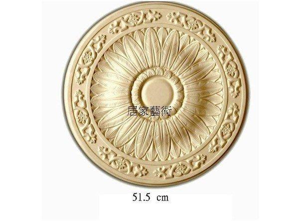 歐洲宮廷藝術精品- 巴洛克 立體PU浮雕燈座 太陽花 款 52cm   圖一未含 國內運送費用每一款@$1100