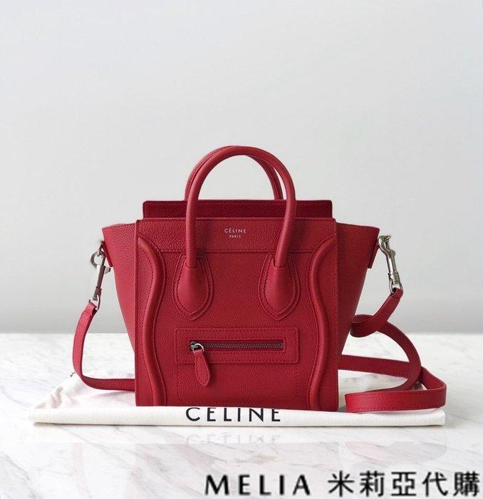 Melia 米莉亞代購 CELINE 瑟琳 0219 19ss Luggage Mano 小號 有背帶 笑臉包 紅色