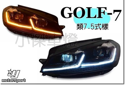 JY MOTOR 車身套件 - 福斯 VW GOLF 7 GOLF7代 類7.5代 雙功能 雙L魚眼大燈 頭燈