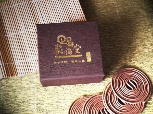 【心聚福香堂】(編號F01) 越南惠安水沉小盤香 燃香時間3.5~4小時 每盒特價$380