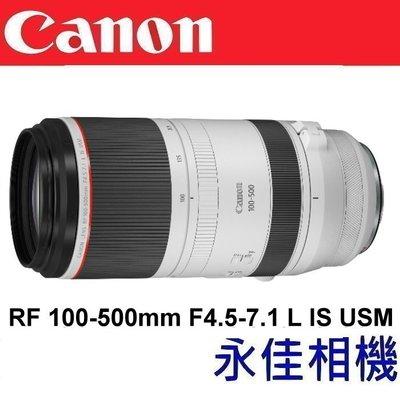 永佳相機_Canon EOS RF 100-500mm F4.5-7.1 L IS USM【公司貨】(2) ~預購中~