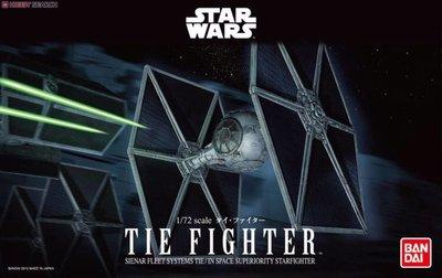 Bandai 1/72 星球大戰 Star Wars タイ・ファイター (プラモデル) Tie Fighter ¥2,640