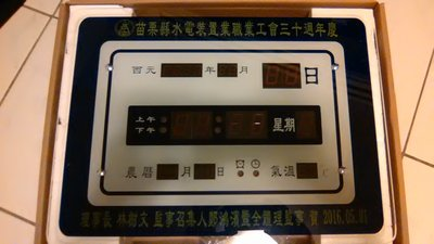 UNCO 電子萬年曆 壁掛型 電子鐘 農曆 溫度 星期 贈品