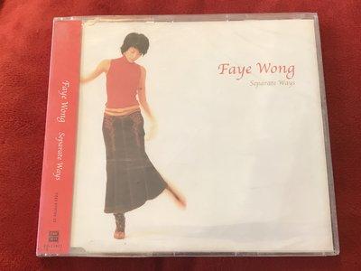 王菲-Separate ways (單曲)-全新未拆