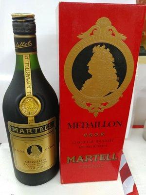 Martell  Cognac 700ml(天祥代理)水位高,靓招纸,靚盒,市場少有,收藏超過五十年以上。