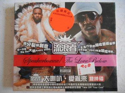 OutKast - Speakerboxxx/The Love Below 雙CD 精裝版
