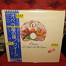 Queen a night at the opera 1975 Japanese 1st edition  LP 全新日本頭版黑膠  LP