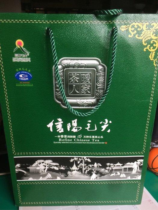 名品河南信阳毛尖茶禮盒