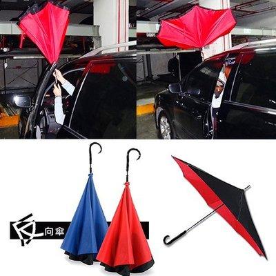 金德恩 雨傘新革命 雙層反向傘