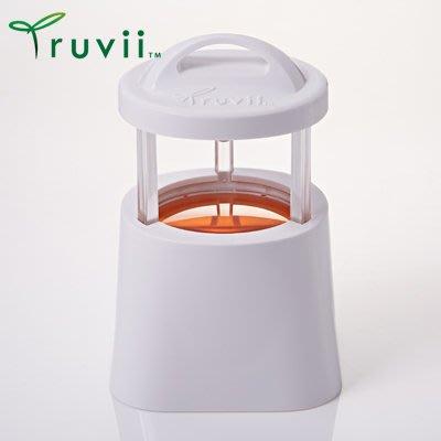 丹大戶外【Truvii】驅蚊光罩 驅蚊燈/工作燈/露營燈