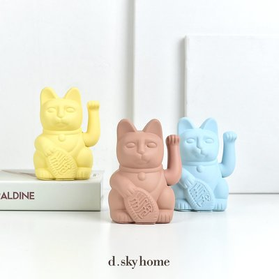 歐斯特館~迪斯凱 德國進口DONKEY黃色粉色藍色卡通招財貓擺件 創意裝飾禮品