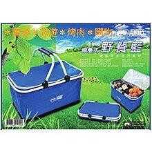 『登山屋』犀牛牌#220摺疊式野餐籃 保冰袋.保溫袋 (提供保溫、保冷效果)