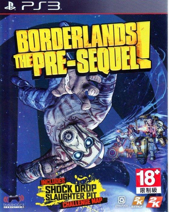 PS3 遊戲 邊緣禁地 續集前傳  Borderlands:The Pre-Sequel 英文版 附特典【板橋魔力】