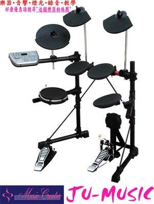 造韻樂器音響- JU-MUSIC - Ringway TD-92 TD92 電子鼓 附贈 多項好禮 另有 XM Alesis Roland YAMAHA